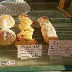 ブヴロンのパン小屋 - ショーケース