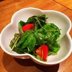 Fusion Dining Olive -  ベリーリーフサラダ