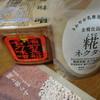 Meitoumisohompo - 料理写真:麦味噌&麹ネクター
