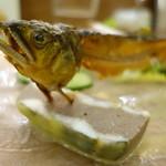 ポワン ドゥ デパー - 鮎のテリーヌ 山椒のソース