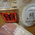 名刀味噌本舗 - 料理写真:麦味噌&麹ネクター
