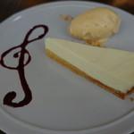 ラ ジルエット - 白チョコとヨーグルトのタルト