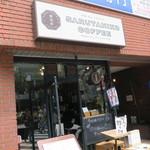 猿田彦珈琲 - 手作り感のあるウッディな温もりが好ましい小さなコーヒースタンド1