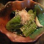 義 - 銀鮭味噌漬焼 1000円 のお浸し
