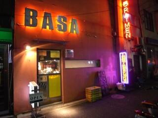 バサノバ - 店舗外観