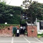 長崎阿蘭陀珈琲館 -