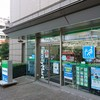 ファミリーマート ラグザ大阪店