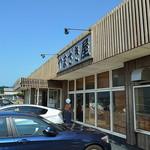 やまざき屋 - 砂浜隣接喫茶店(海の家ではない)
