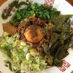 らー麺 きん - 料理写真:トッピングのさんしょうが入った台湾まぜそば(小)('17/08/27)