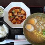 ドジャース前食堂 - ラーメンセット(味噌)