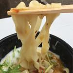 北海道咖喱饂飩 亀 -