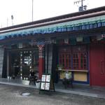 カフェ パルコル - お店外観