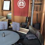 菊水茶廊 - 名物瓦煎餅の焼き機ですな