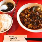 芙蓉菜館 - 陳麻婆豆腐