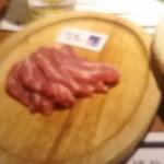 北海道産ひつじ肉 炭火兜ひつじ -
