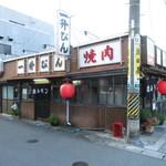 一升びん - JR松阪駅から徒歩8分