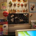 マザー牧場 milk bar アトレ秋葉原1店 -