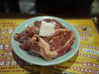 金の羊 - ラム肉ジンギスカン~☆