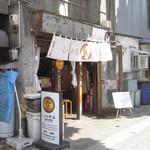 ラーメン 空 - 麺や空 本店