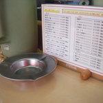 想夫恋 飯塚店 - テーブル上には灰皿が・・・