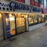 CROWN - 店構え