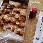 湖月 - 2017/8 餃子600円持ち帰り