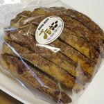 ブラウニー - チョコラスク226円(内税)。