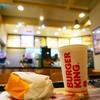 バーガーキング キュービックプラザ新横浜店