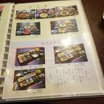 蔵よし - 松花堂弁当