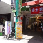 伯樂三明治 西門町站峨眉店 -
