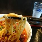 四川麺匠 炎 - 麺リフト
