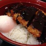 天亭 - 味噌カツ丼