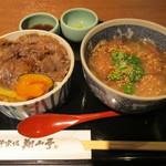 72137905 - カルビ丼と梅しそ温麺
