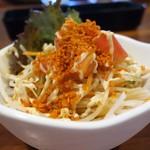 びっくりドンキー - サラダ(ドンキー・ランチバーグセット)