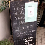 Jubilee Coffee and Roaster -