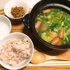 ミルナーナ - 料理写真:ごろごろ野菜のポトフ・納豆・ご飯
