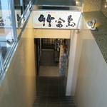 Taketomijima - お店への階段です。
