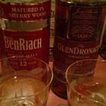 メインモルト - ウイスキー