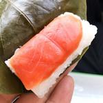 柿の葉ずし ヤマト - 鮭d(^_^o)