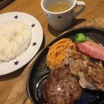 ステーキのどん - ♪日替りランチ¥739(税抜)