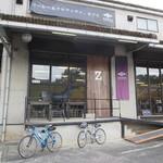 ゼブラ コーヒーアンドクロワッサン 津久井本店 -