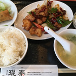 中華料理 琨泰 -