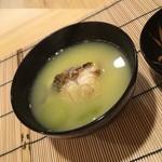 衛藤 - 料理写真:スズキのアラの出汁とトウモロコシを合わせた椀