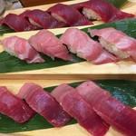 沼津魚がし鮨 流れ鮨 - 大トロ、中トロ、赤身盛り合わせ