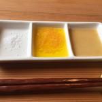 日和食堂 - 蒸し野菜のソース