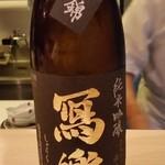 おおがみ - 2017/8 おすすめを聞いて、普段は飲まない日本酒にチャレンジ。飲みやす!