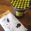 Oven Coffee - ドリンク写真: