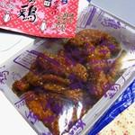 努努鶏 博多マイング店 - 努努鶏 手羽中・骨付箱詰(中)250g1080円
