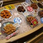 努努鶏 博多マイング店 -