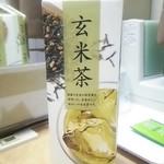 ミニストップ - ポテトチップス薄塩味108円 玄米茶106円 爽バニラ140円